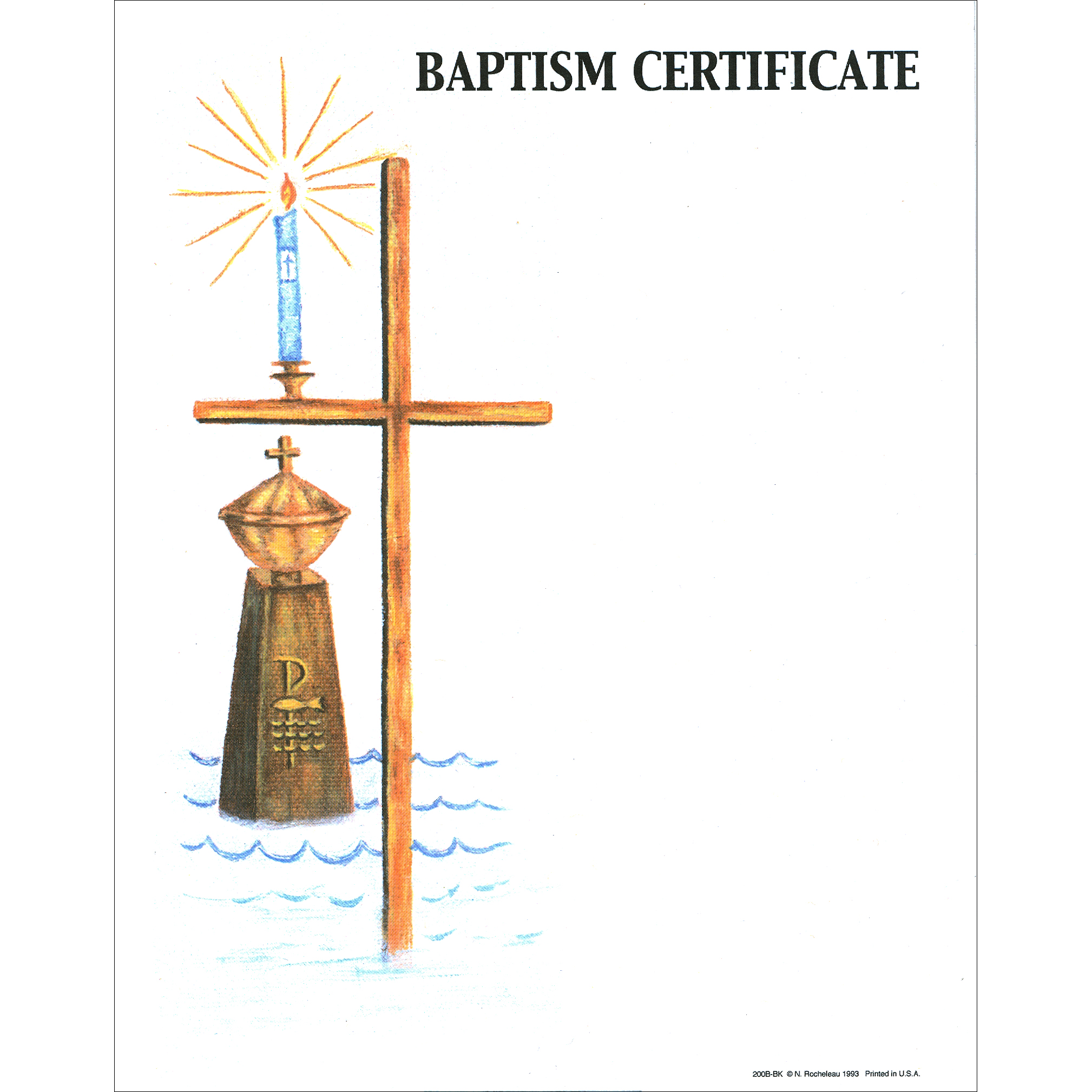 Baptism Certificate Oil Painting: Worded or Blank - St  Andrew's