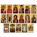 """Icon Series"" Assorted Icon Prayer/Holy Card (Paper/100)"