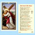 Cross in My Pocket: Laminated-25