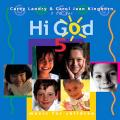Hi God 5 (2 CD)