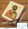 """Pantocrator"" Bible Cover (Pascal Fabric)"